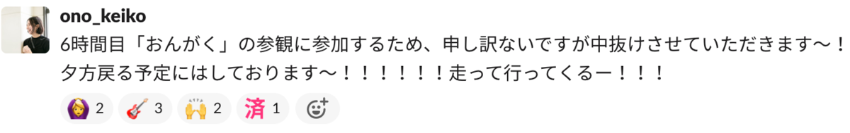 f:id:yuri_terao:20201224111847p:plain