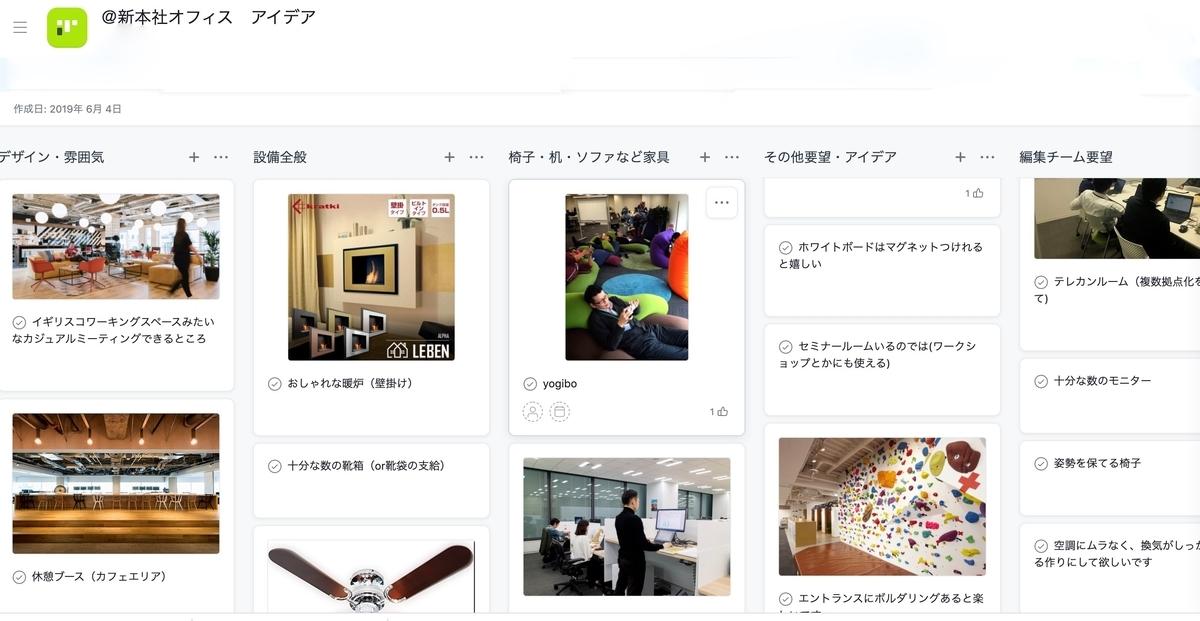 f:id:yuri_terao:20210114221540j:plain