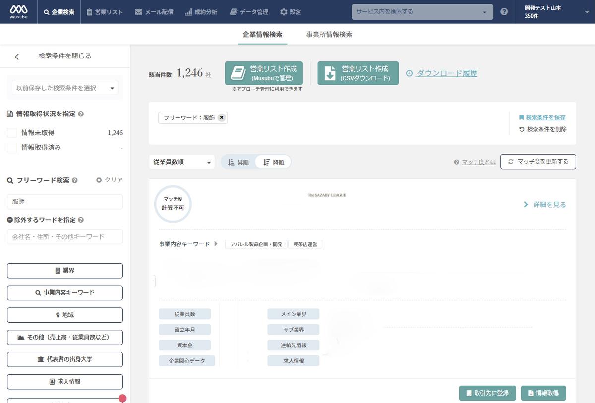 f:id:yuri_terao:20210209114124j:plain