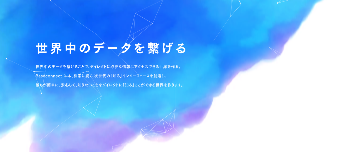 f:id:yuri_terao:20210310111406p:plain