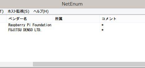 f:id:yuriai0001:20131229104114j:plain