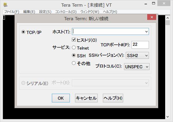 f:id:yuriai0001:20131229104707j:plain