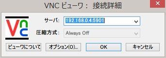 f:id:yuriai0001:20131229112834j:plain