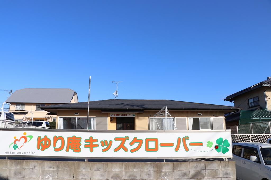 f:id:yurian-jp:20181024184231j:plain