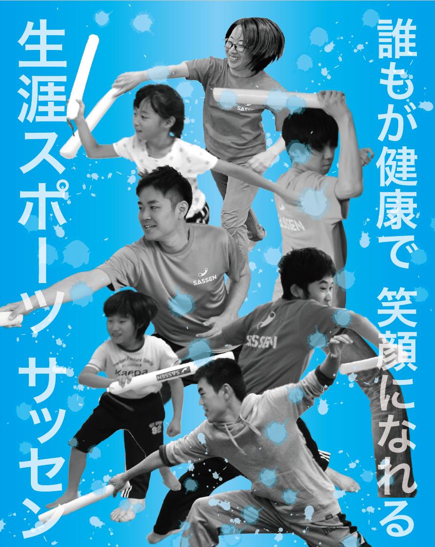 f:id:yurian-jp:20191130011235p:plain