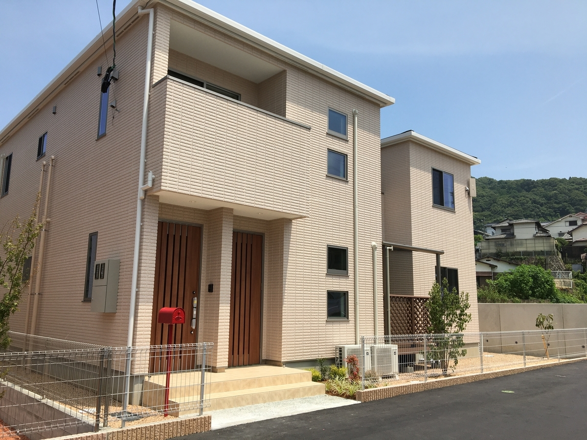 f:id:yurian-jp:20200813001936j:plain