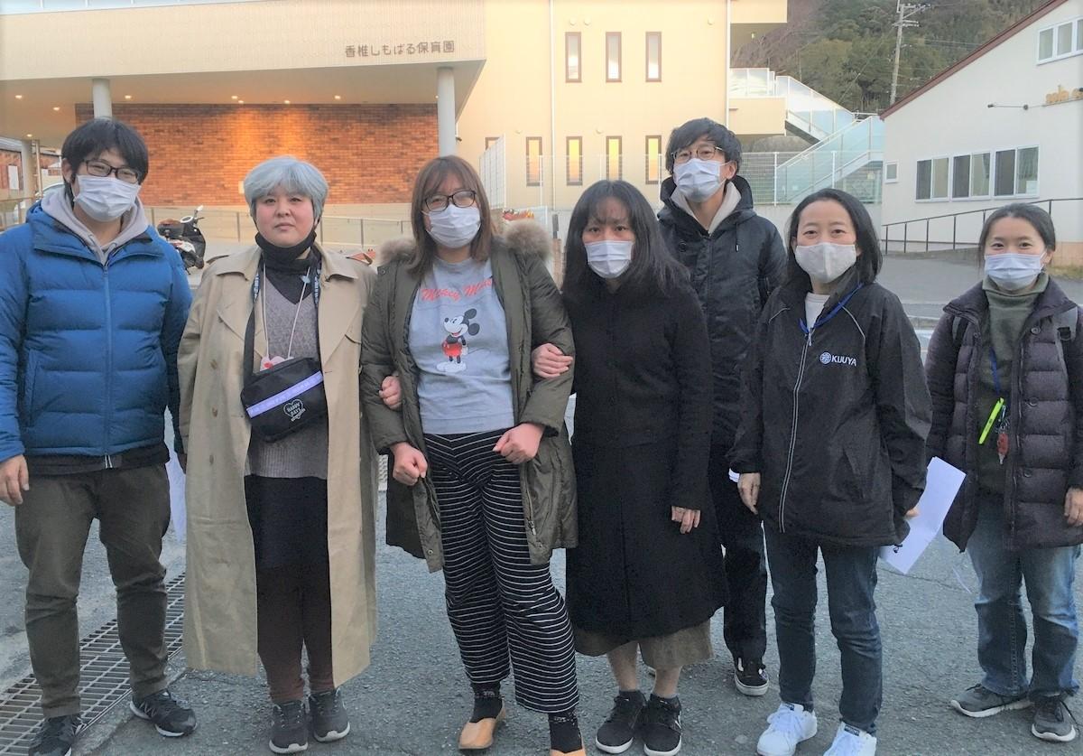 f:id:yurian-jp:20201224150809j:plain
