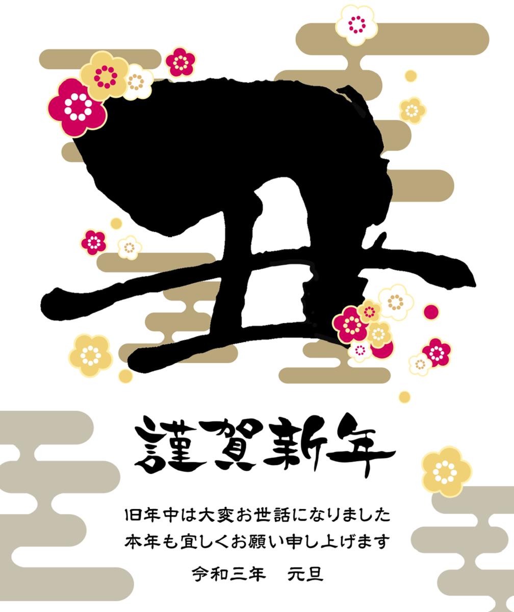 f:id:yurian-jp:20210105111354p:plain