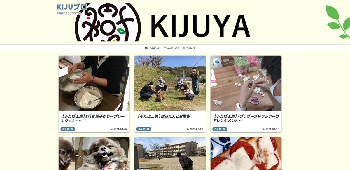 f:id:yurian-jp:20210329005226p:plain