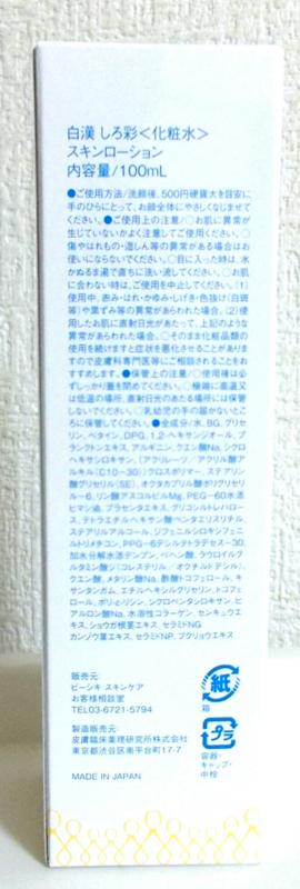 f:id:yuriao9o6:20160613234019j:plain