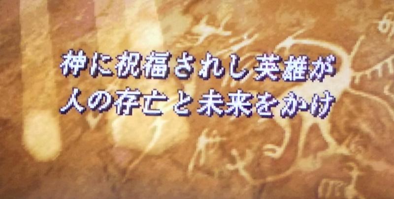 f:id:yuriao9o6:20160624195834j:plain