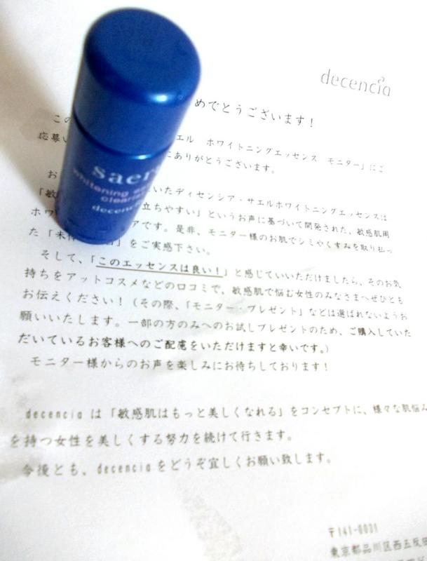 f:id:yuriao9o6:20160625183803j:plain