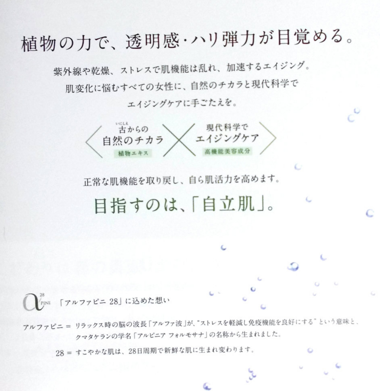 f:id:yuriao9o6:20160912095017j:plain
