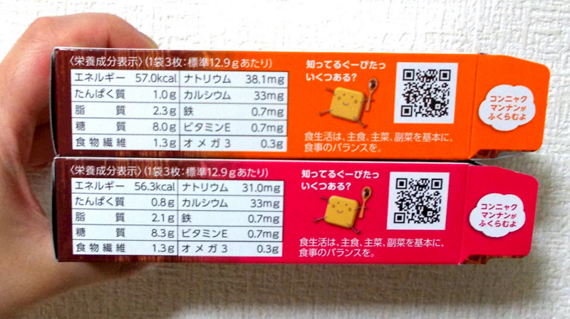 f:id:yuriao9o6:20161025100418j:plain