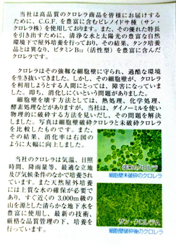 f:id:yuriao9o6:20161201111952j:plain