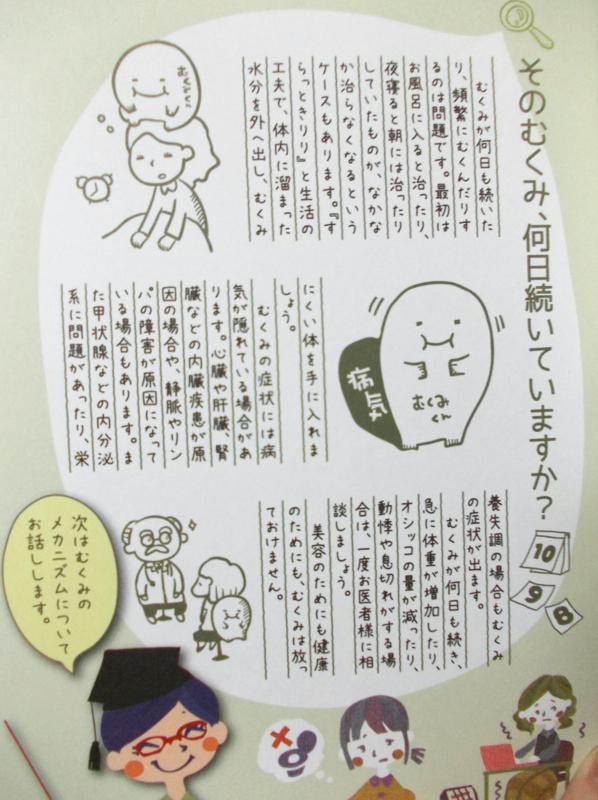 f:id:yuriao9o6:20161216201621j:plain
