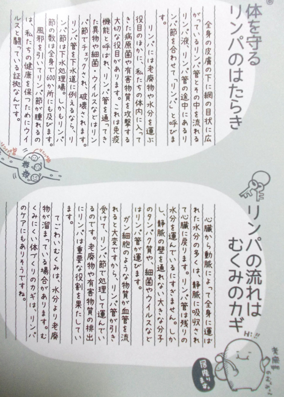 f:id:yuriao9o6:20161216201623j:plain