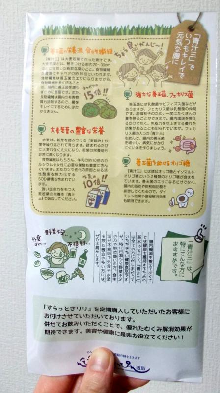 f:id:yuriao9o6:20161216201631j:plain