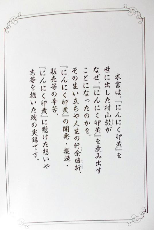 f:id:yuriao9o6:20170104172133j:plain