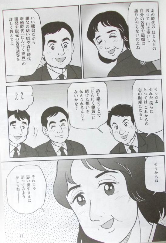 f:id:yuriao9o6:20170104172135j:plain