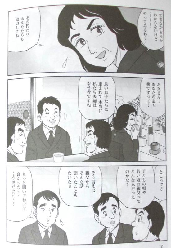 f:id:yuriao9o6:20170104172136j:plain
