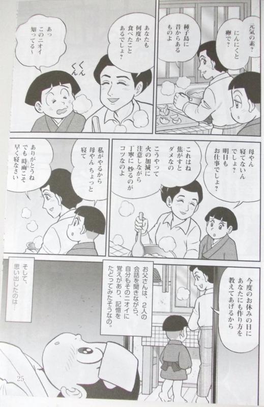 f:id:yuriao9o6:20170104172141j:plain