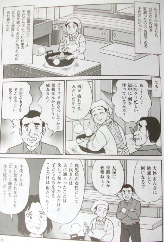 f:id:yuriao9o6:20170104172147j:plain