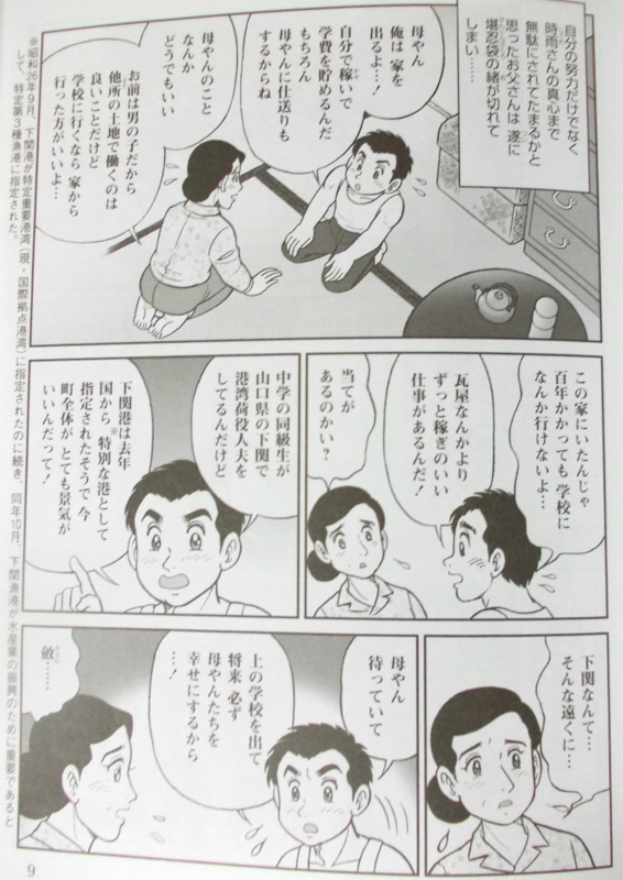 f:id:yuriao9o6:20170104172148j:plain