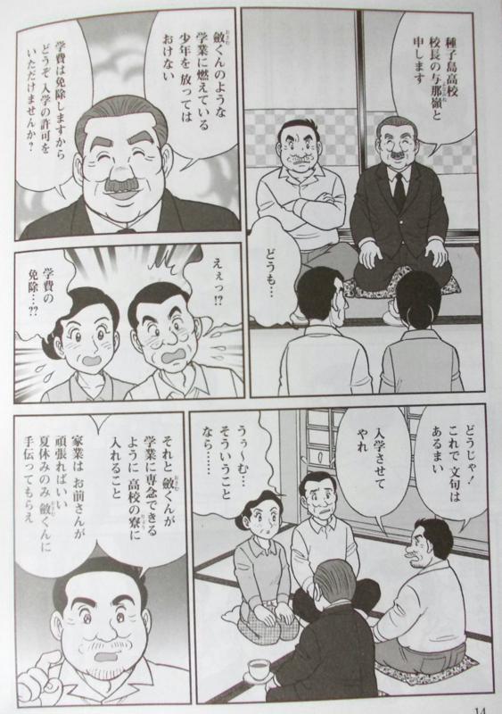 f:id:yuriao9o6:20170104172150j:plain