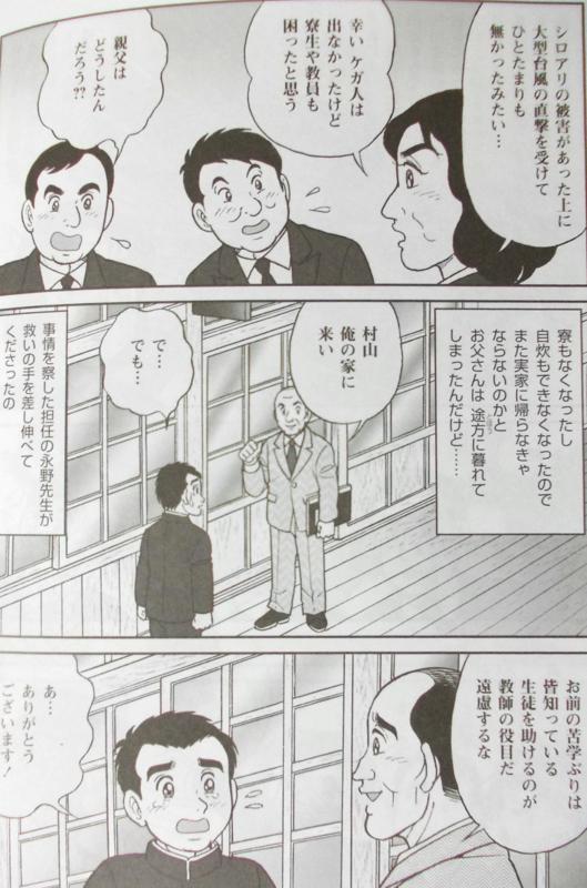 f:id:yuriao9o6:20170104172154j:plain