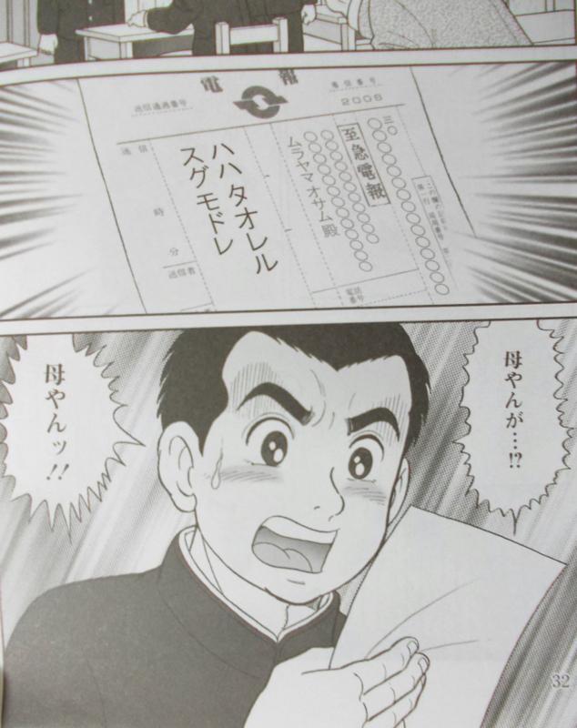 f:id:yuriao9o6:20170104172155j:plain