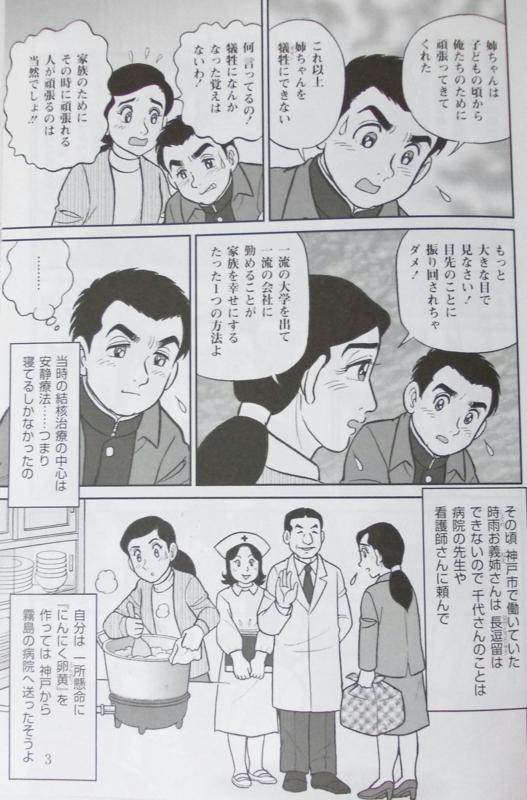 f:id:yuriao9o6:20170104172158j:plain