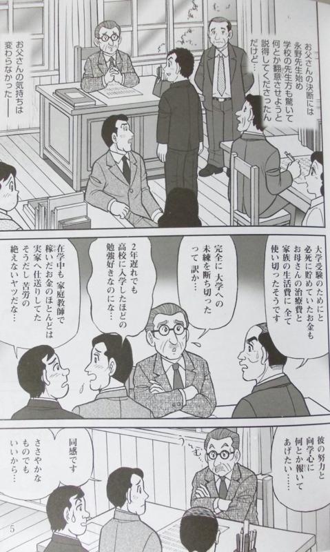 f:id:yuriao9o6:20170104172159j:plain