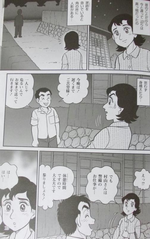 f:id:yuriao9o6:20170104172202j:plain