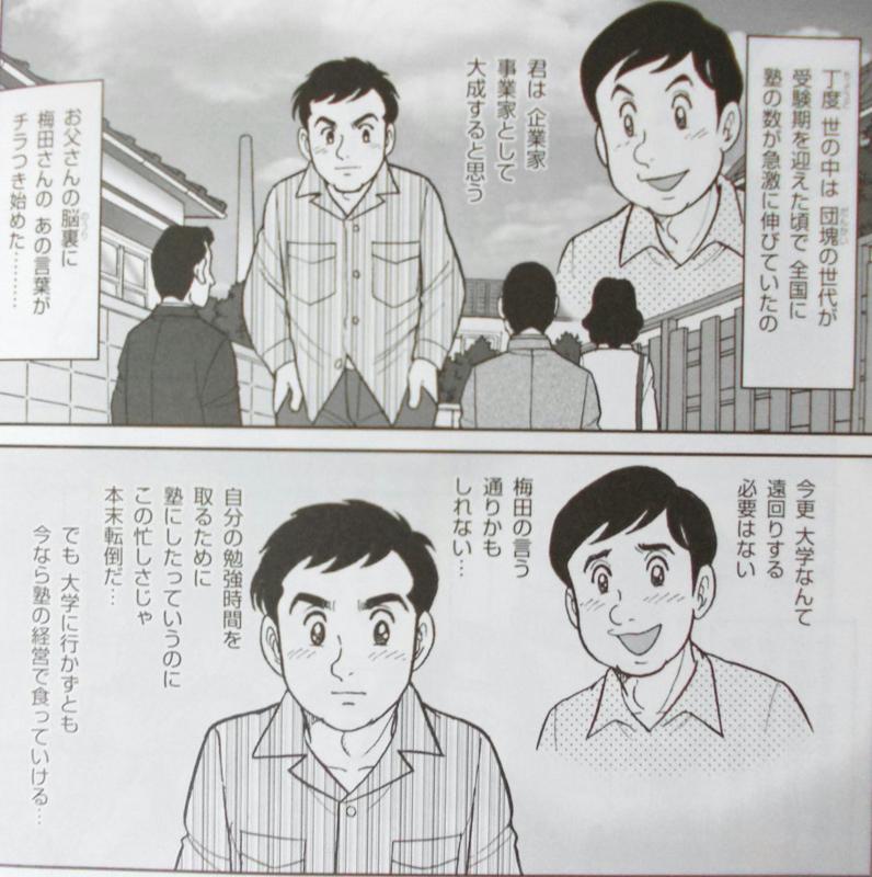 f:id:yuriao9o6:20170104172210j:plain