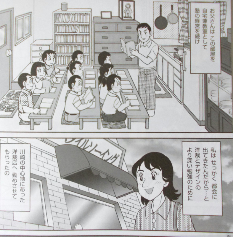 f:id:yuriao9o6:20170104172212j:plain