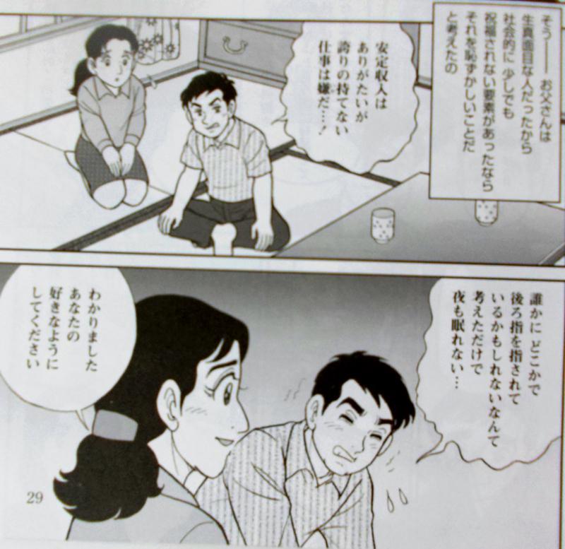 f:id:yuriao9o6:20170104172213j:plain
