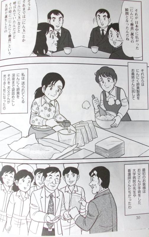 f:id:yuriao9o6:20170104172226j:plain