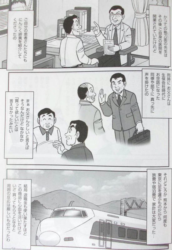 f:id:yuriao9o6:20170104172227j:plain