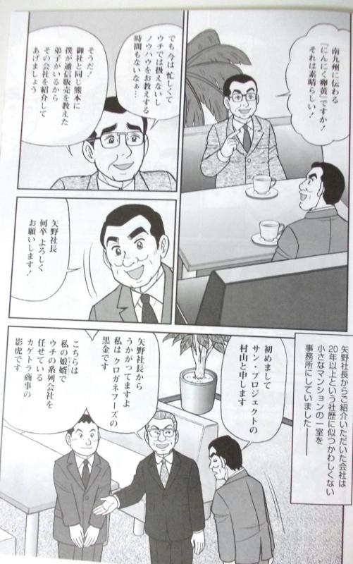 f:id:yuriao9o6:20170104172232j:plain