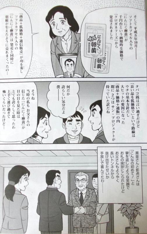 f:id:yuriao9o6:20170104172235j:plain