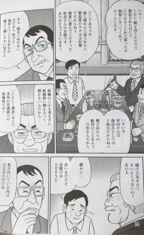 f:id:yuriao9o6:20170104172237j:plain