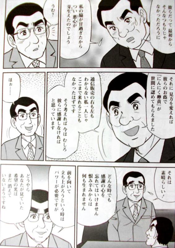 f:id:yuriao9o6:20170104172246j:plain