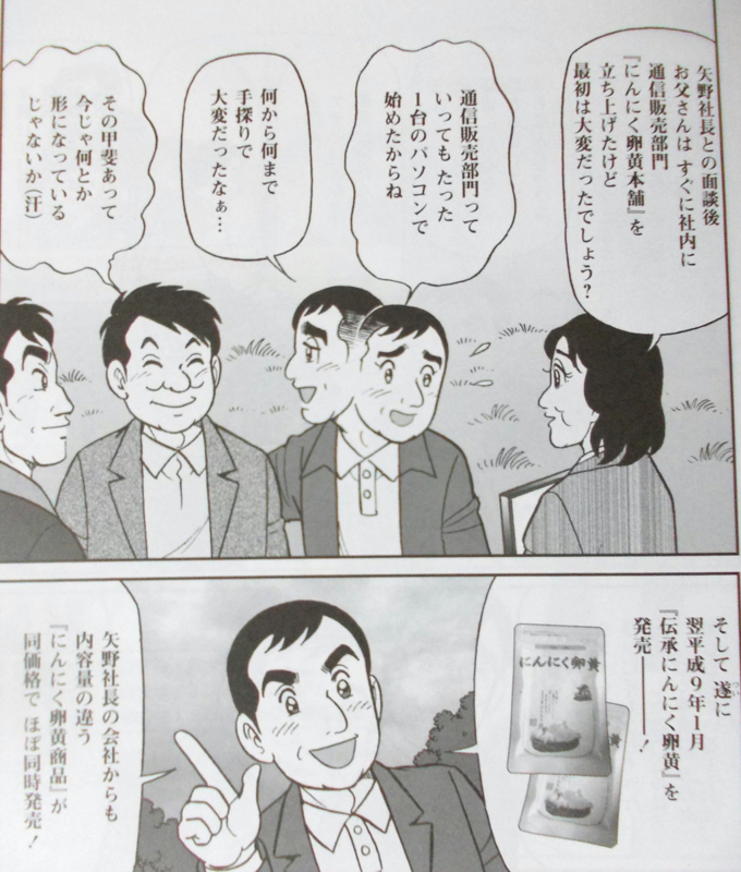 f:id:yuriao9o6:20170104172248j:plain