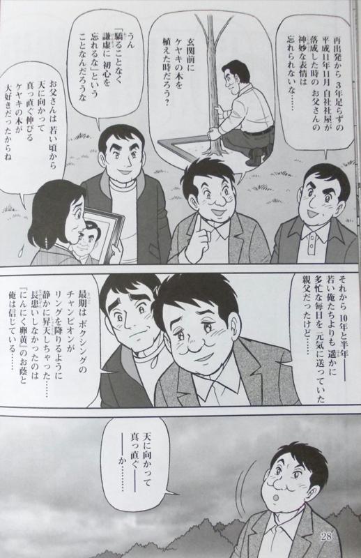 f:id:yuriao9o6:20170104172251j:plain