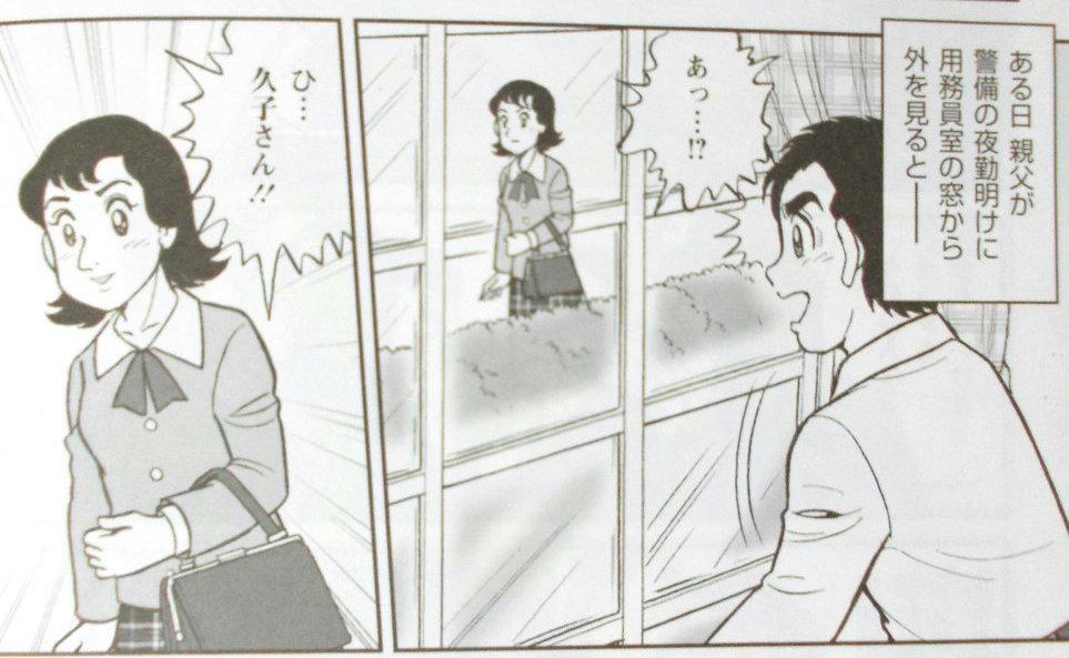 f:id:yuriao9o6:20170104200327j:plain