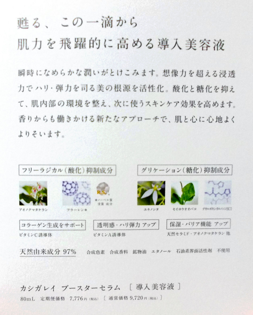f:id:yuriao9o6:20170604084110j:plain