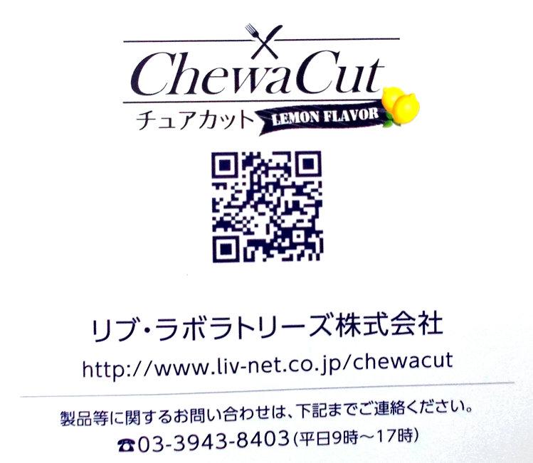 f:id:yuriao9o6:20170628113146j:plain