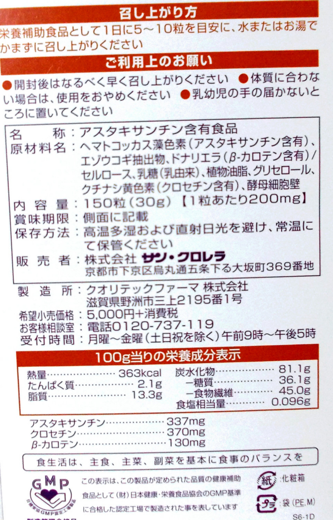 f:id:yuriao9o6:20170728104008j:plain