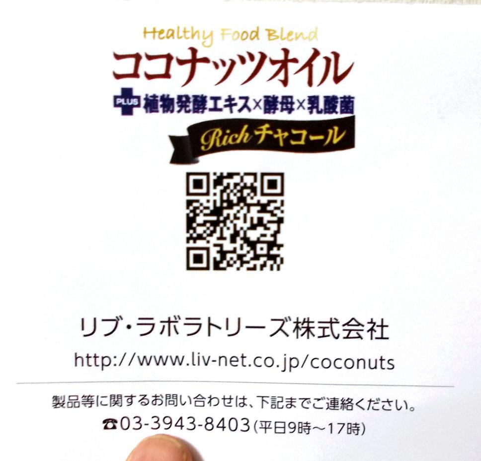 f:id:yuriao9o6:20170803094057j:plain